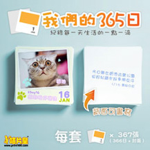 DIY Do It Yourself 自定系列