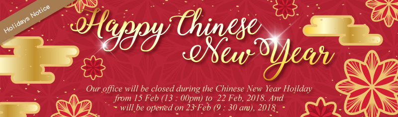 our office will be closed during the chinese lurar new year holiday from feb 15 13 00 pm to 22 feb 2018 hkt utc0800