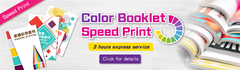ColorBooklet Speed Print 3 hours express service