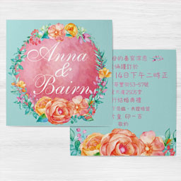 Fancy Wedding Card