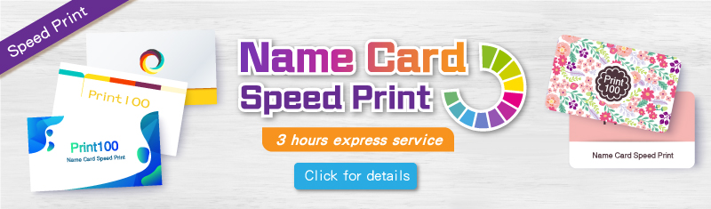 Name Card Speed Print 3 hours express service