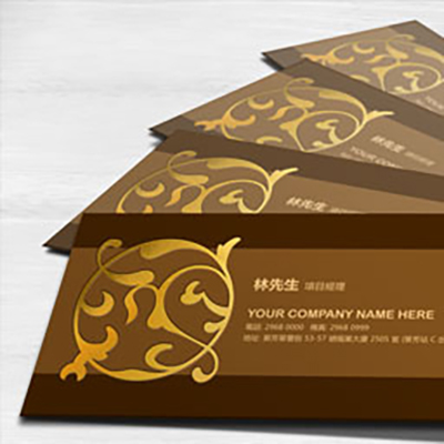 Namecard hong kong print100 foil stamped business card reheart Image collections