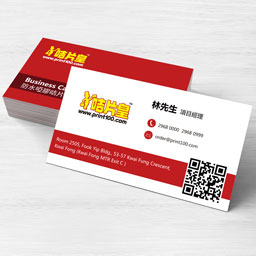 Namecard 香港 Hong Kong 咭片皇 Print100 Com