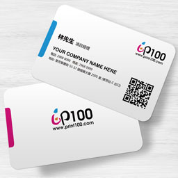 Namecard hong kong print100 rounded corner business cards reheart Gallery