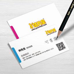 Namecard hong kong print100 reheart Image collections