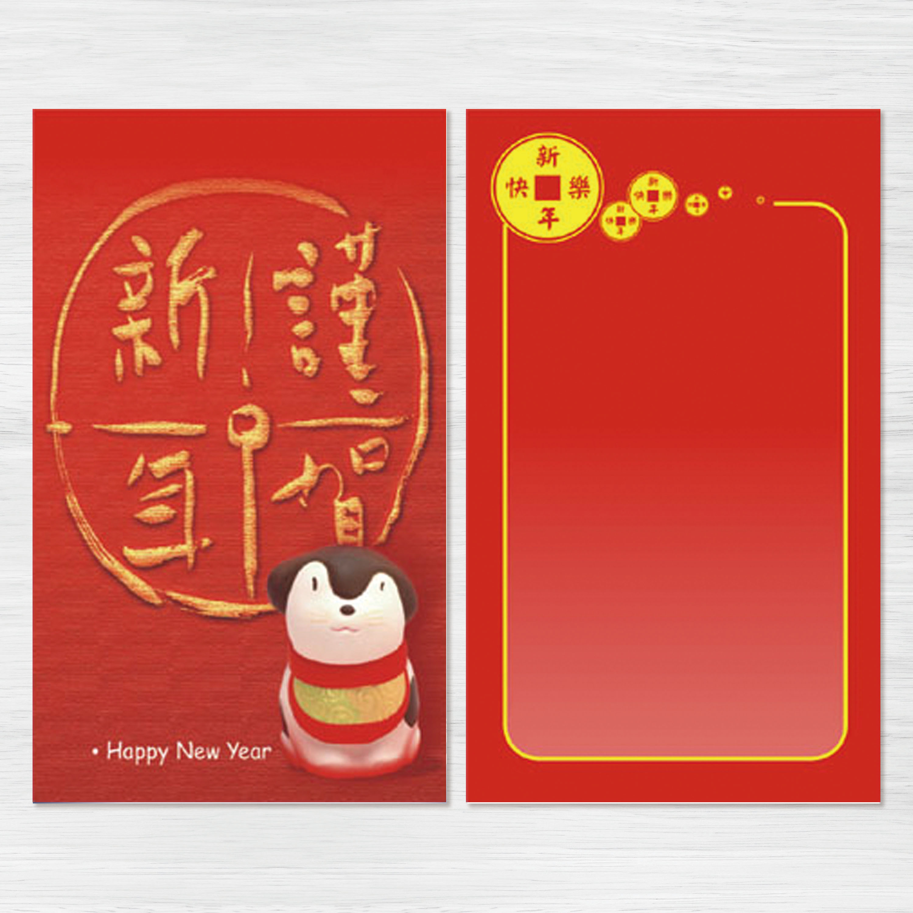 新年咭樣本選購, 新年咭sample, 新年咭樣本, newyear card sample, newyear card Template, 免費模板, Free Template