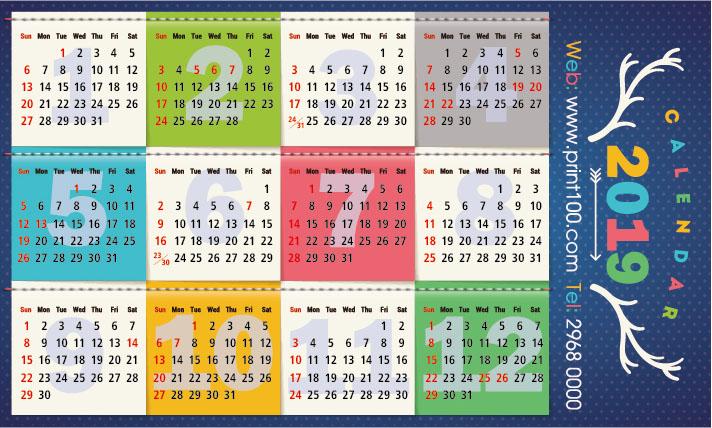 咭片皇 年曆咭設計: A 03