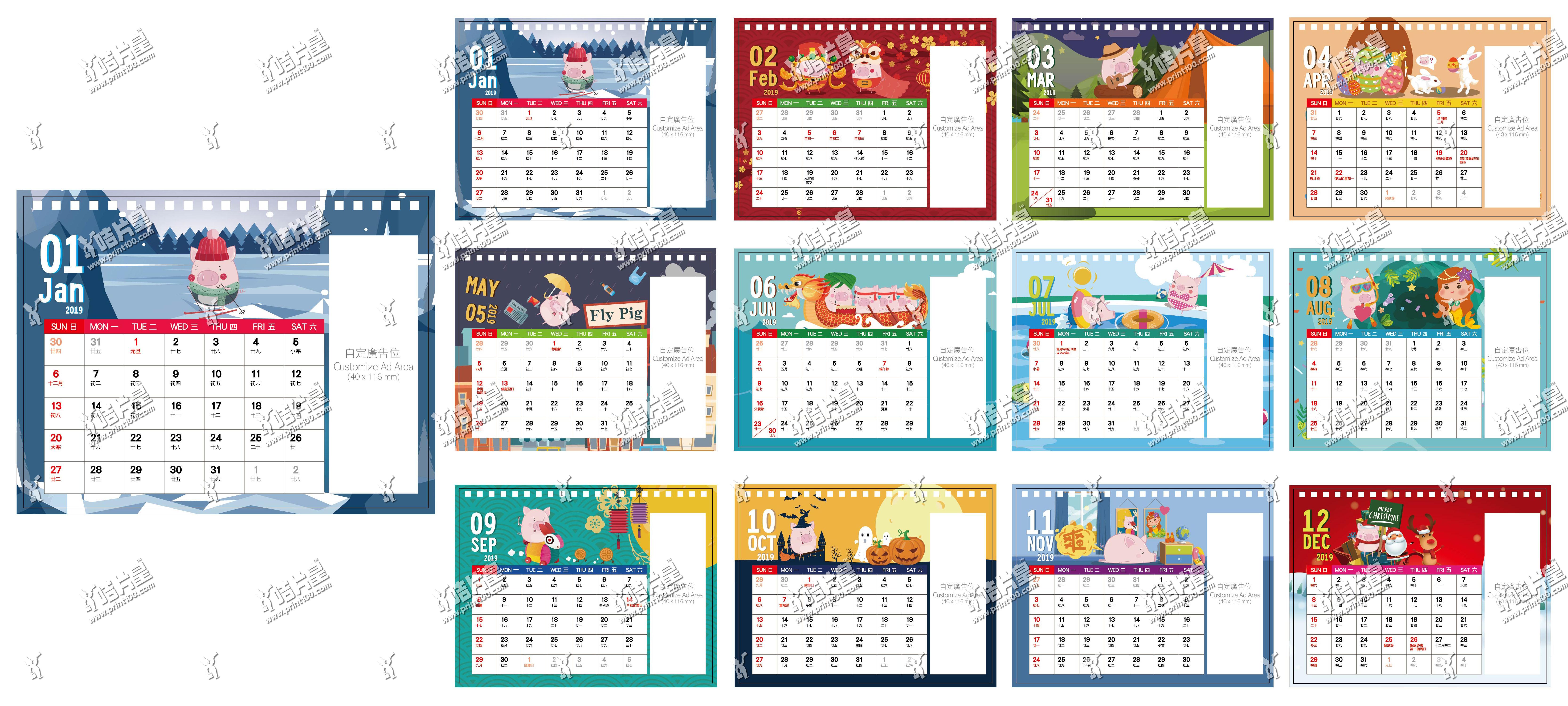 Print100 Desk Calendar: DI-01 (182 x 140 mm)