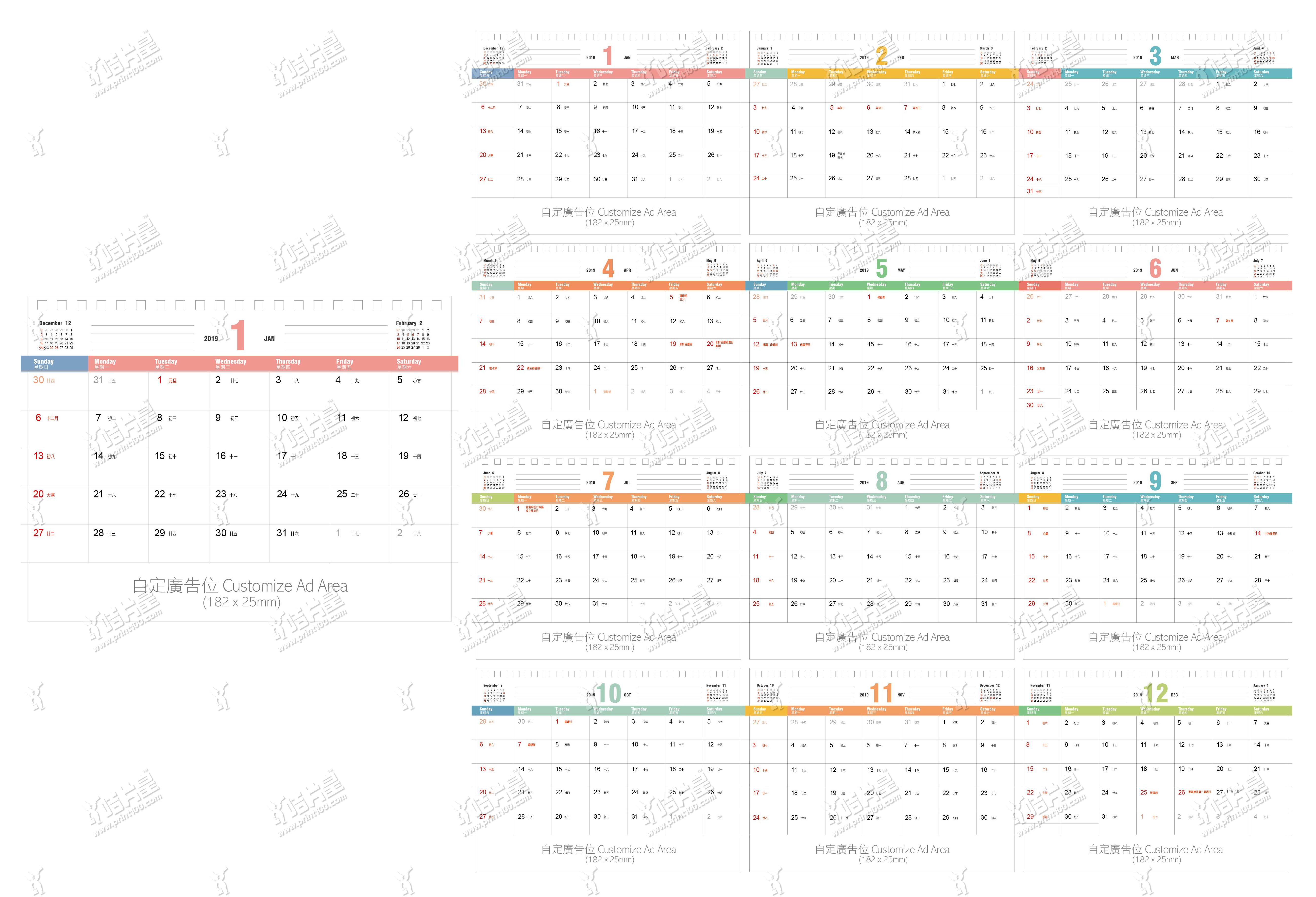 Print100 Desk Calendar: DI-02 (182 x 140 mm)