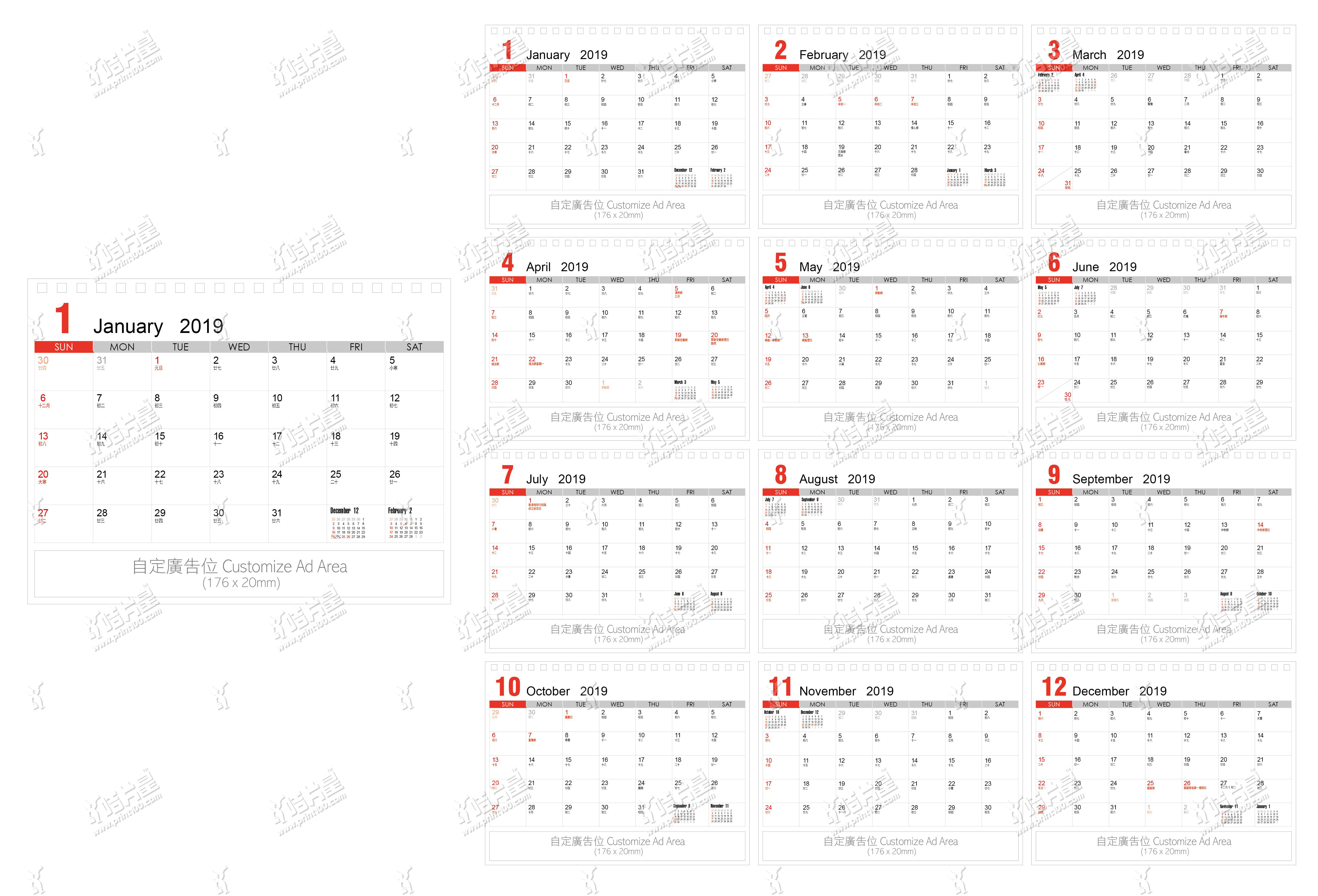Print100 Desk Calendar: DI-04 (182 x 140 mm)