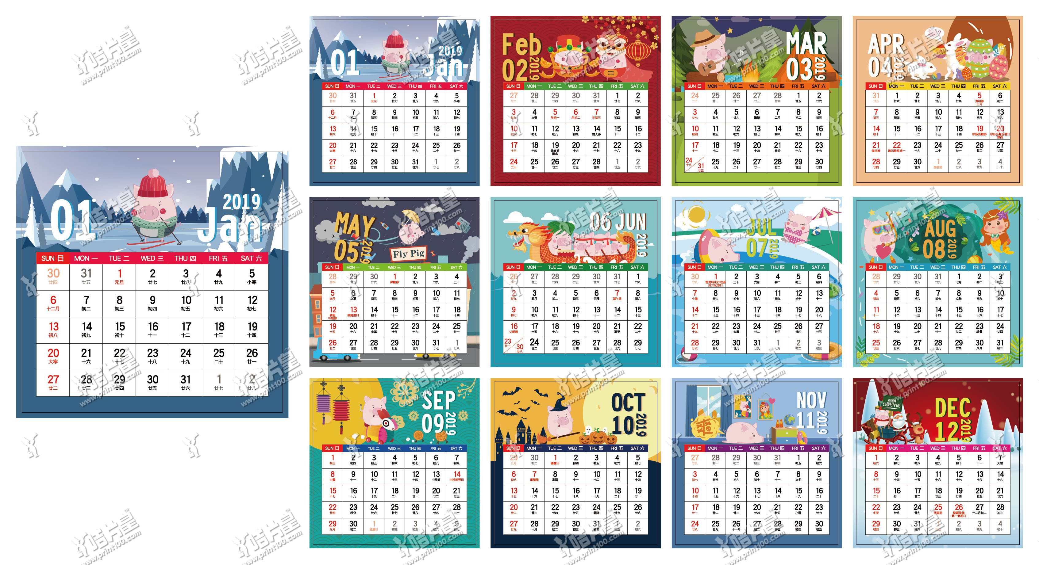Mini Wall Calendar Content Design: B