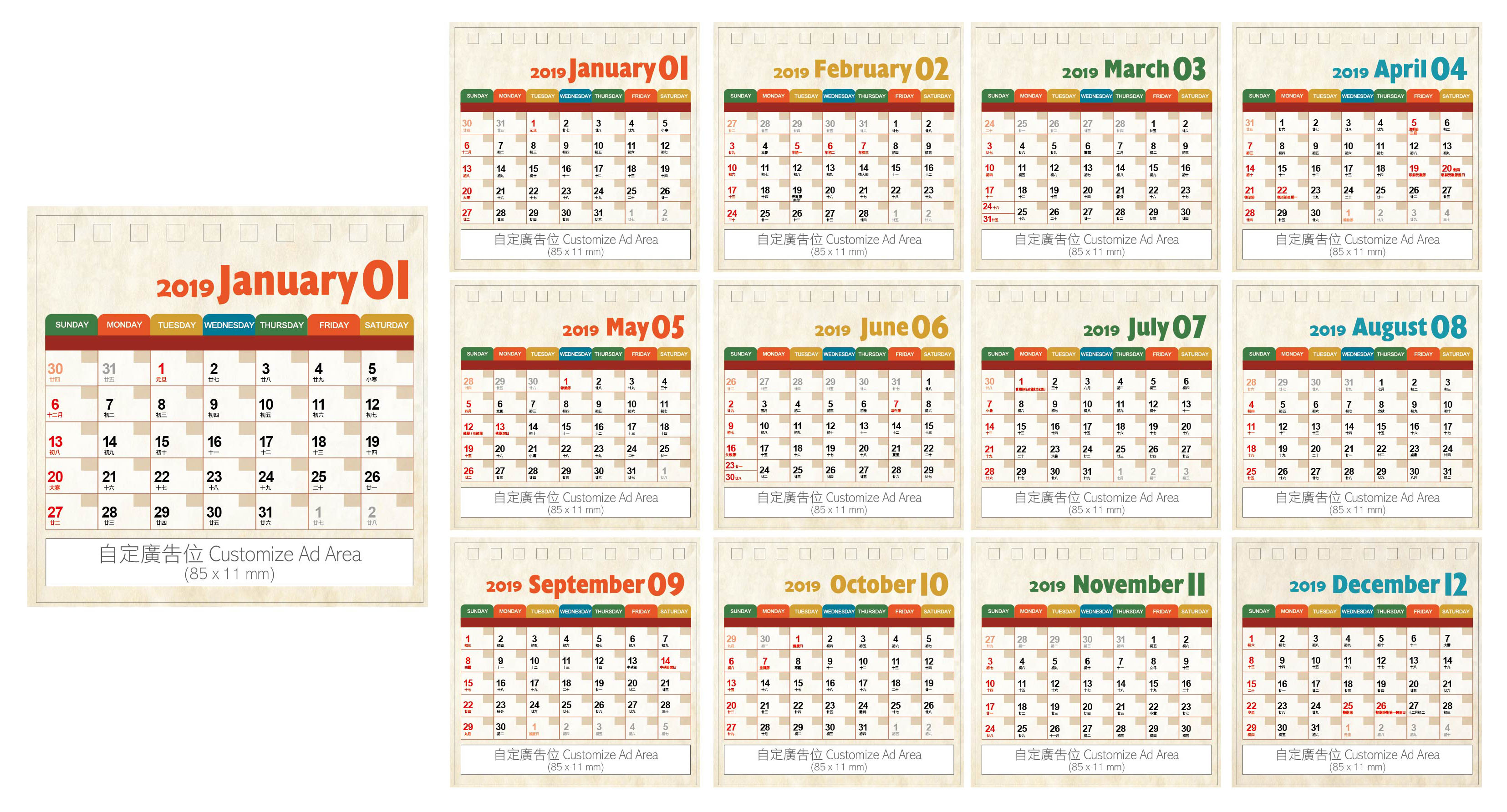 Mini Wall Calendar Content Design: K