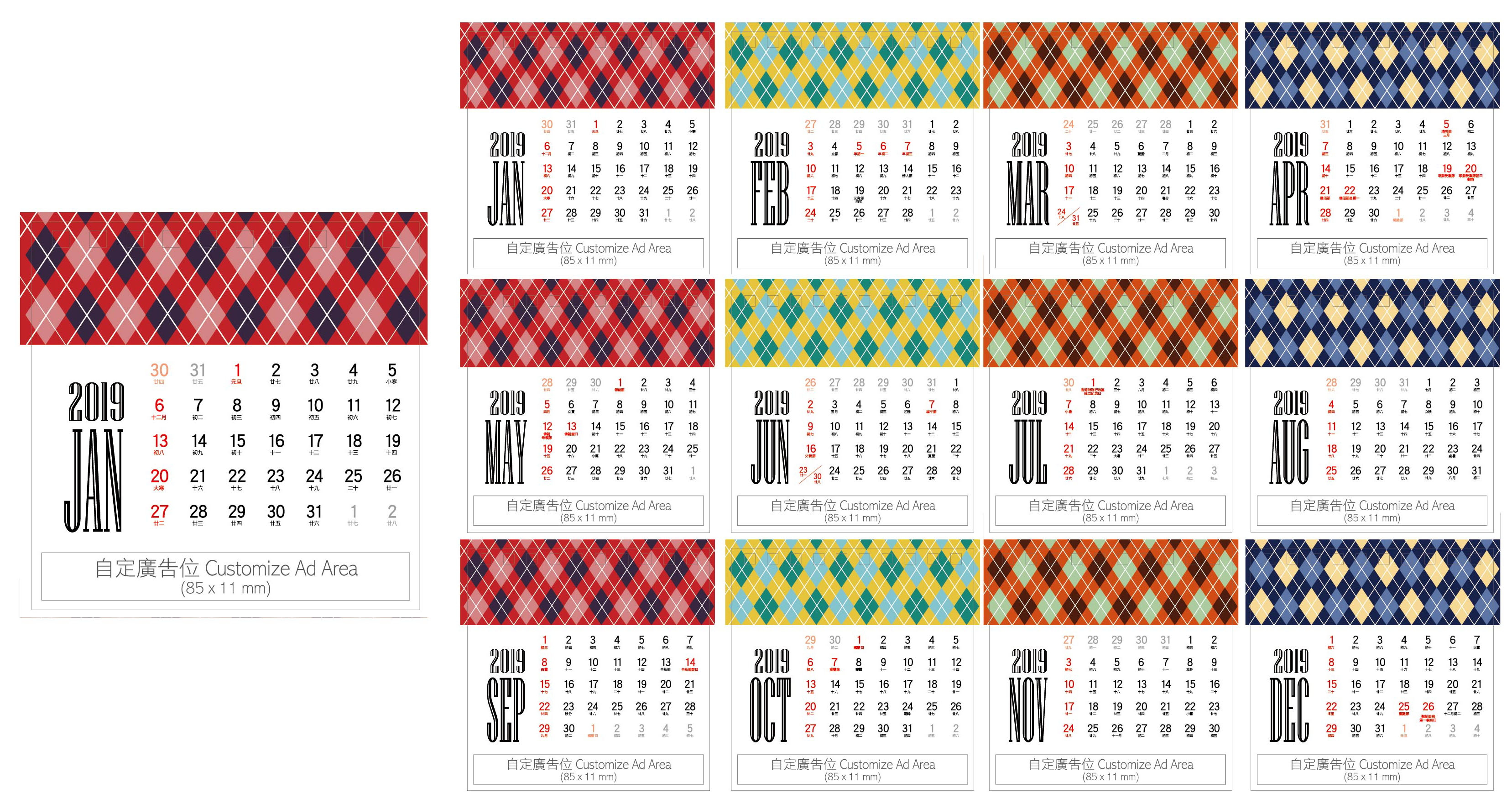 Mini Wall Calendar Content Design: L