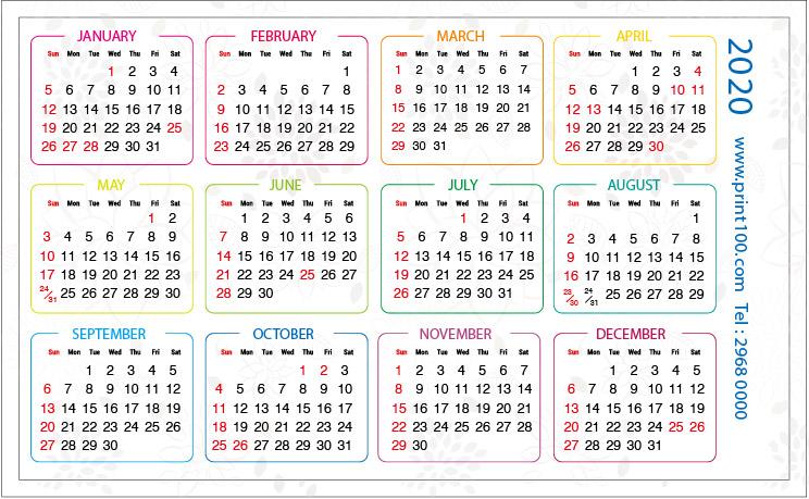 咭片皇 年曆咭設計: A 02