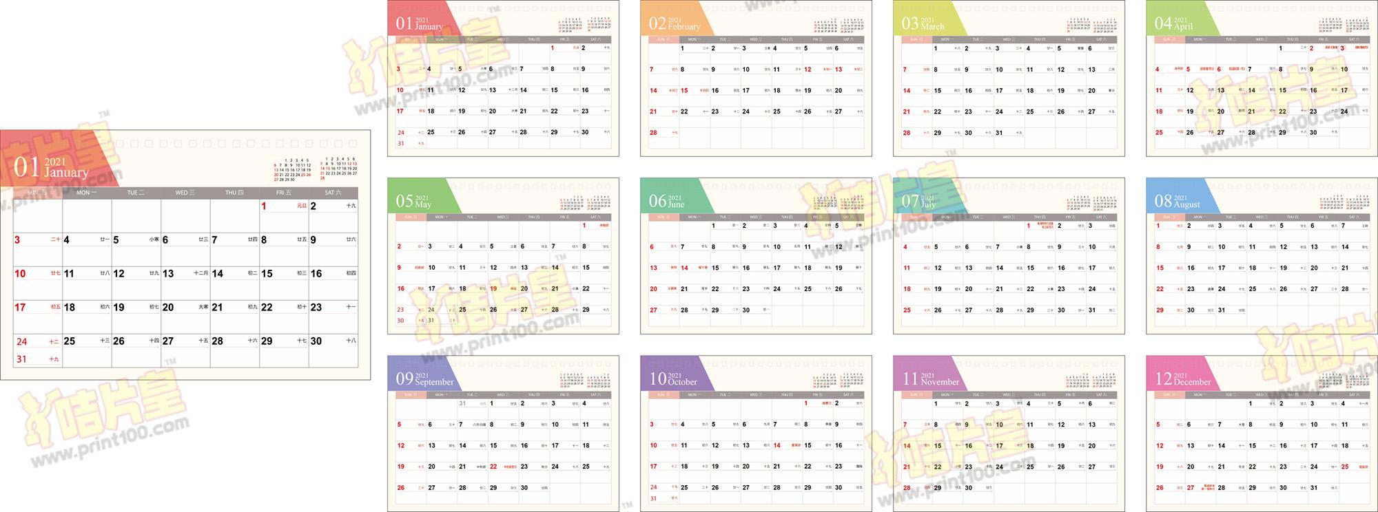 Print100 Standard Content Design for Variant Calendar A