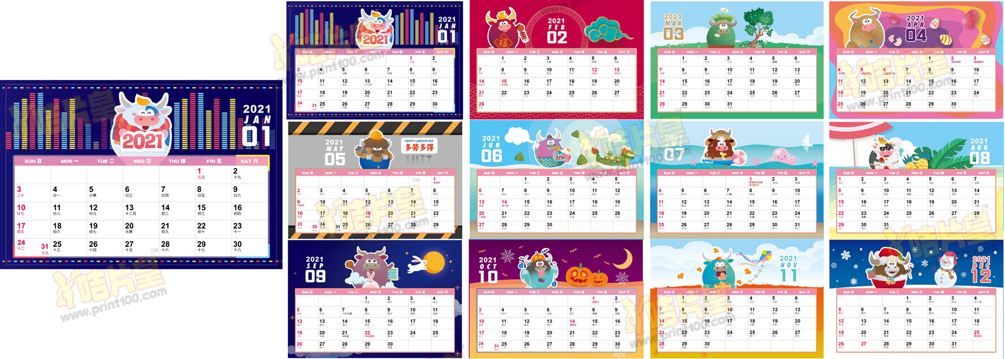 Print100 Standard Content Design for Variant Calendar B