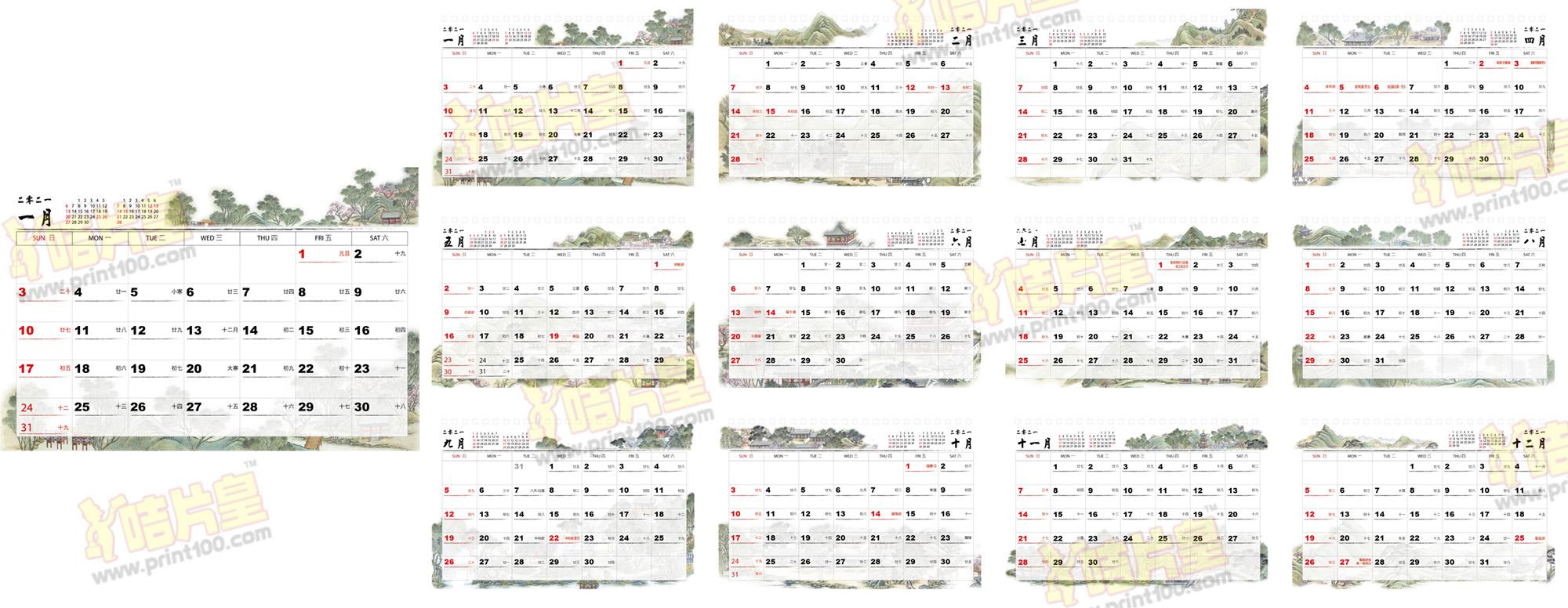 Print100 Standard Content Design for Variant Calendar C