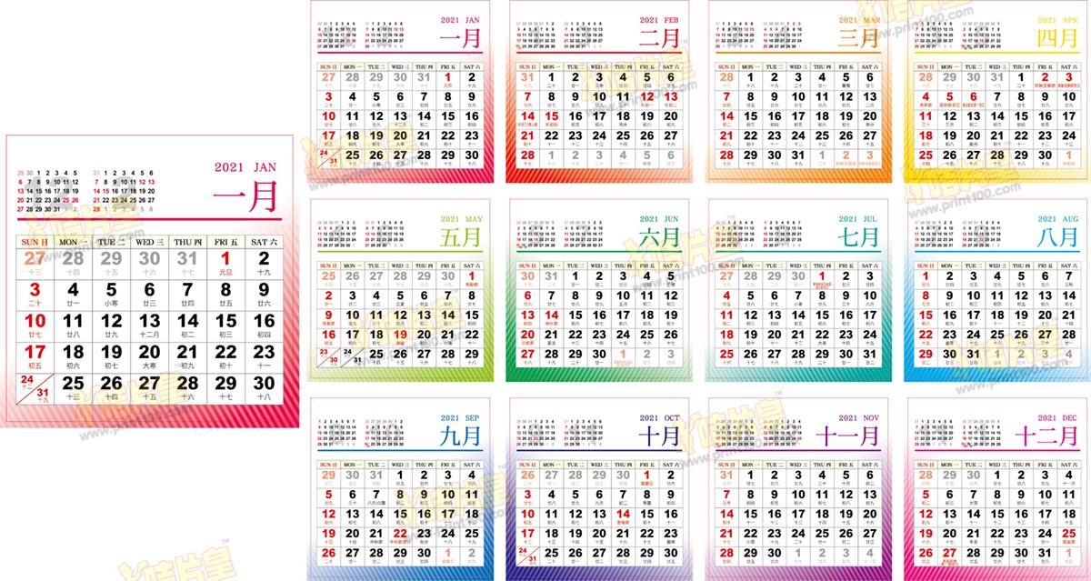 Mini Wall Calendar Content Design: A