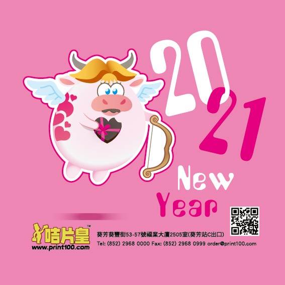 Mini Wall Calendar Cover Design: CC 002