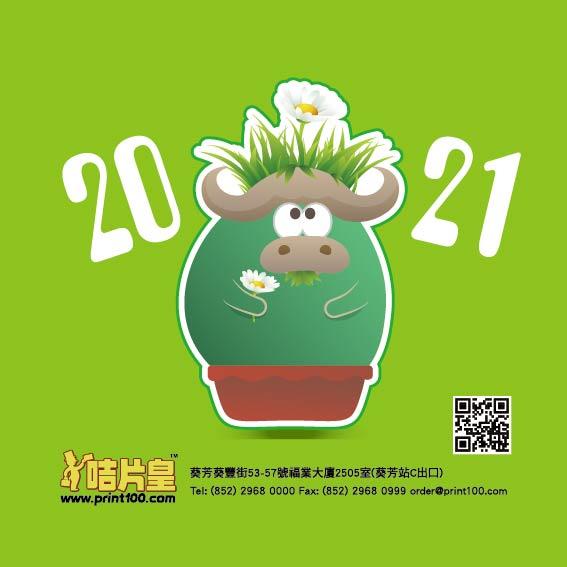 Mini Wall Calendar Cover Design: CC 003