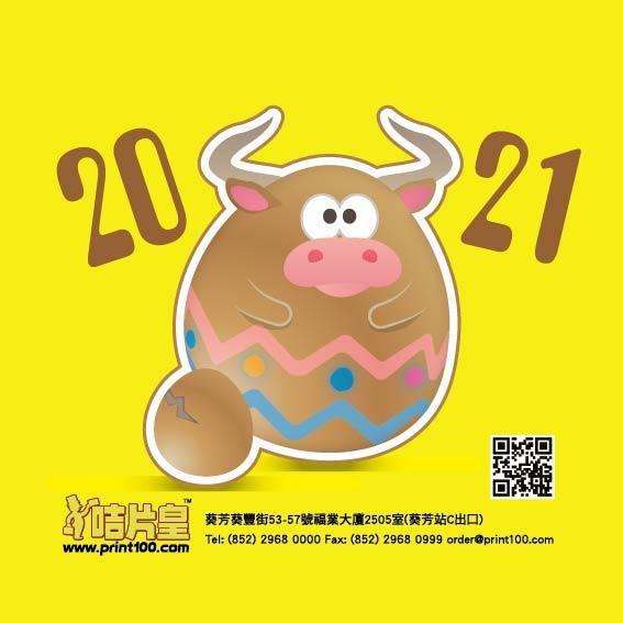 Mini Wall Calendar Cover Design: CC 005
