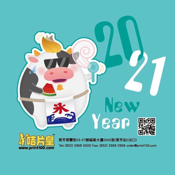 Mini Wall Calendar Cover Design: CC 008