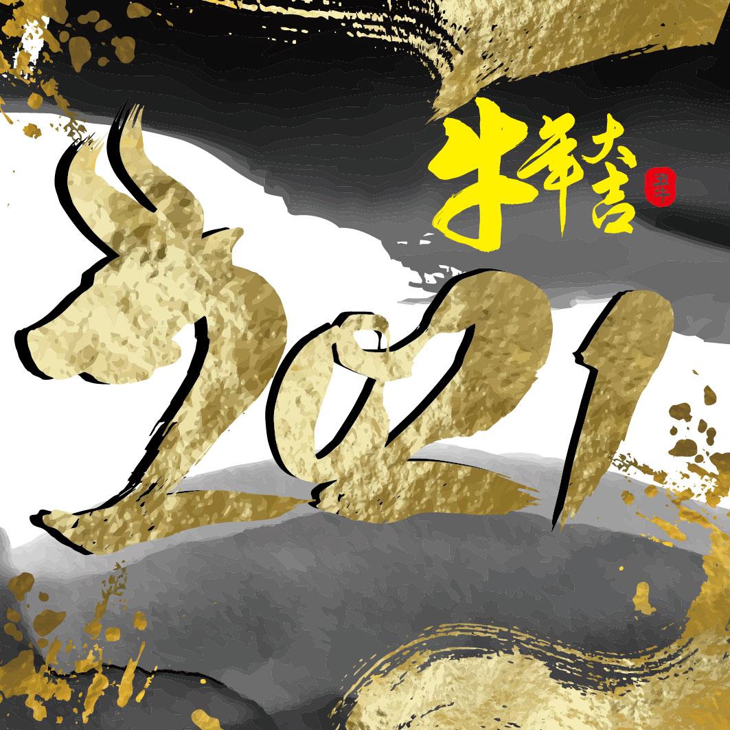 Mini Wall Calendar Cover Design: CC 013