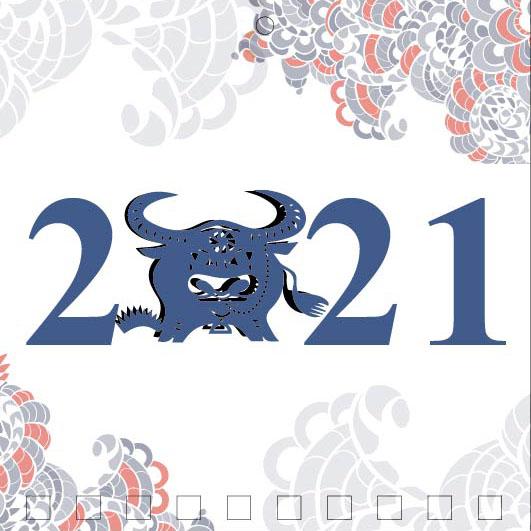 Mini Wall Calendar Cover Design: CC 015