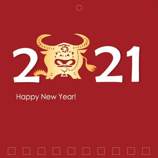 Mini Wall Calendar Cover Design: CC 016