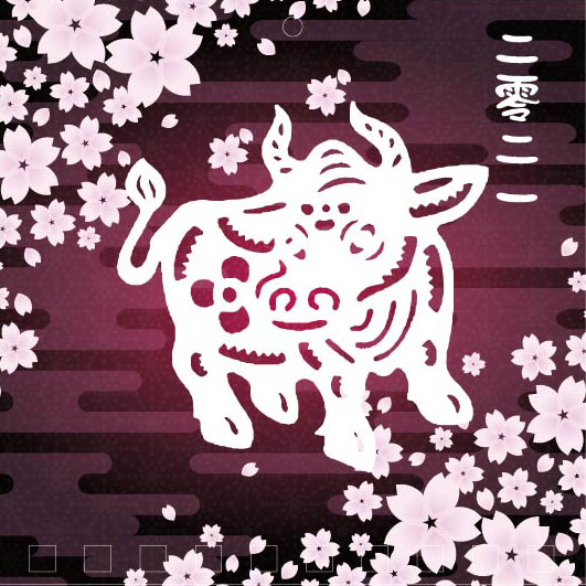 Mini Wall Calendar Cover Design: CC 017