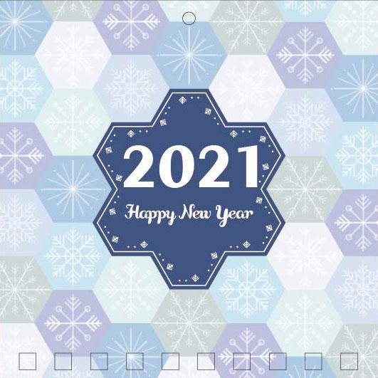Mini Wall Calendar Cover Design: CC 036