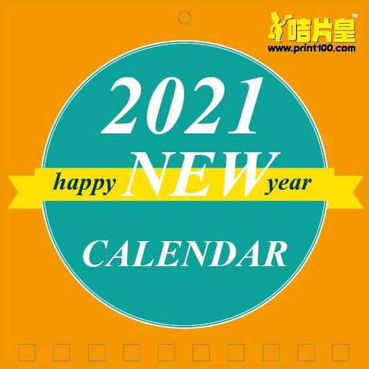Mini Wall Calendar Cover Design: CC 051
