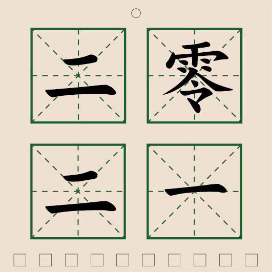 Mini Wall Calendar Cover Design: CC 054