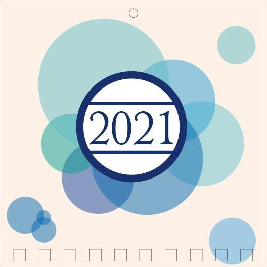 Mini Wall Calendar Cover Design : CC 055