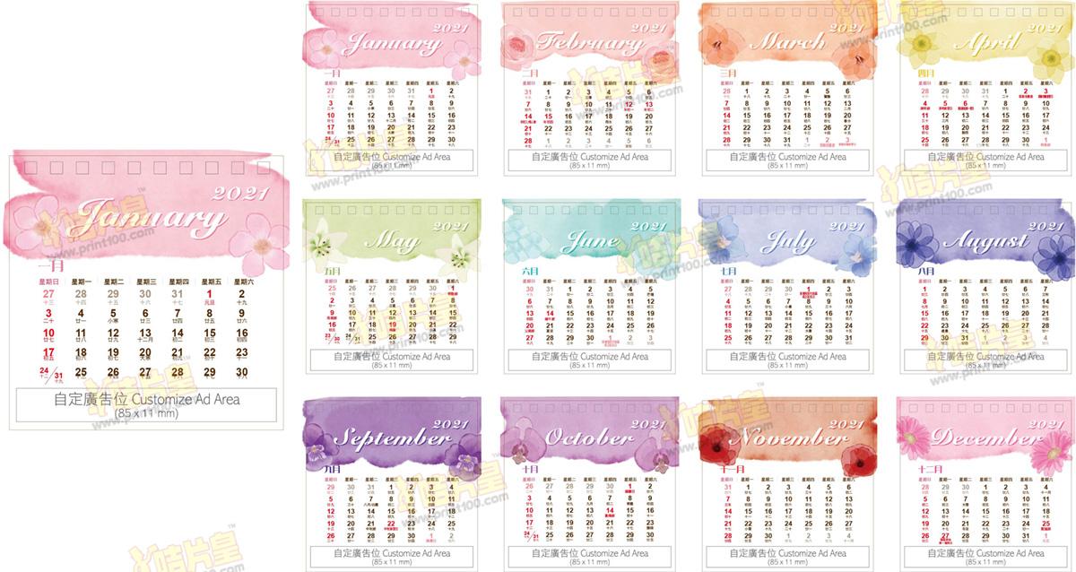 Mini Wall Calendar Content Design: F