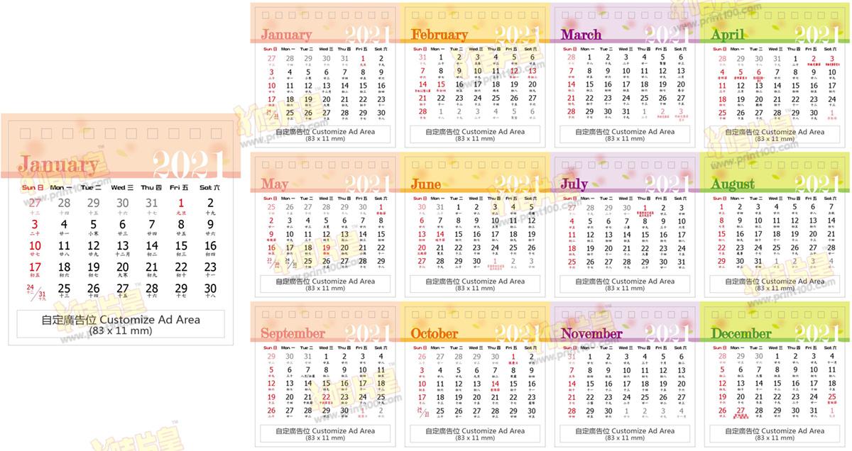 Mini Wall Calendar Content Design: G