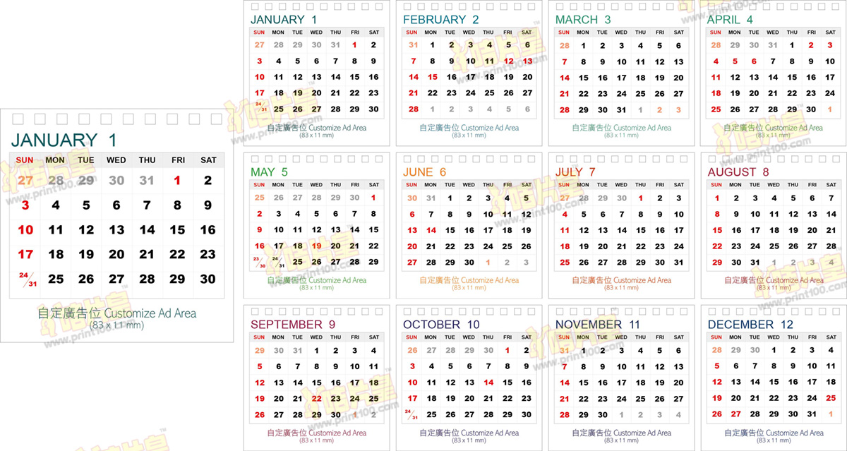 Mini Wall Calendar Content Design: J