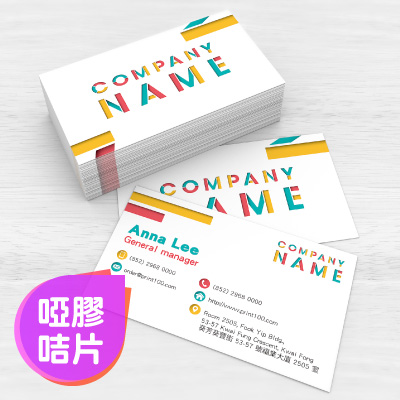 Business card name card art paper matt lamination card simple order membership order related products business card reheart Gallery