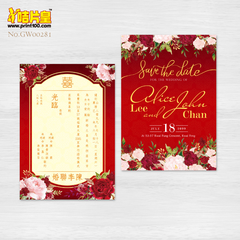 Wedding Card Invitation Card Wedding Card Design
