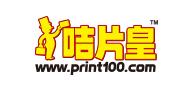 print100.com
