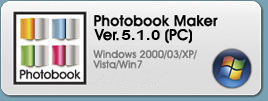 免費軟件下載 Download Photobook Maker Ver. 4.3.0 (PC)