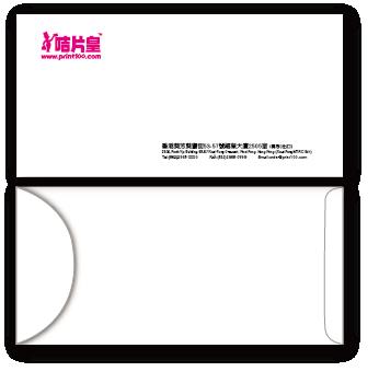 Pantone Envelope