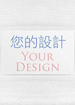 座檯人形 Foamboard 420 x 297 mm, 設計, 免費模板
