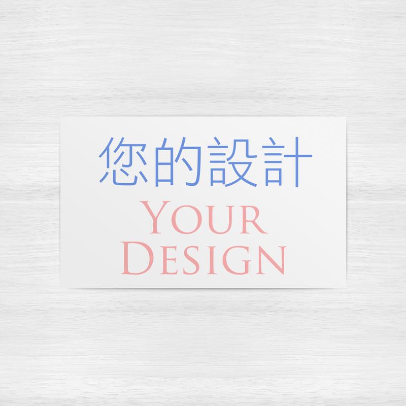貼紙設計, 免費模板