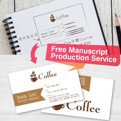thumbnail Matt Laminated Business Card Printing Design Template free manuscript production