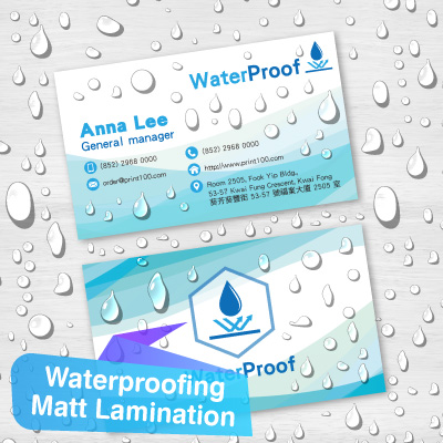 thumbnail Matt Laminated Business Card Printing Design Template waterproofing