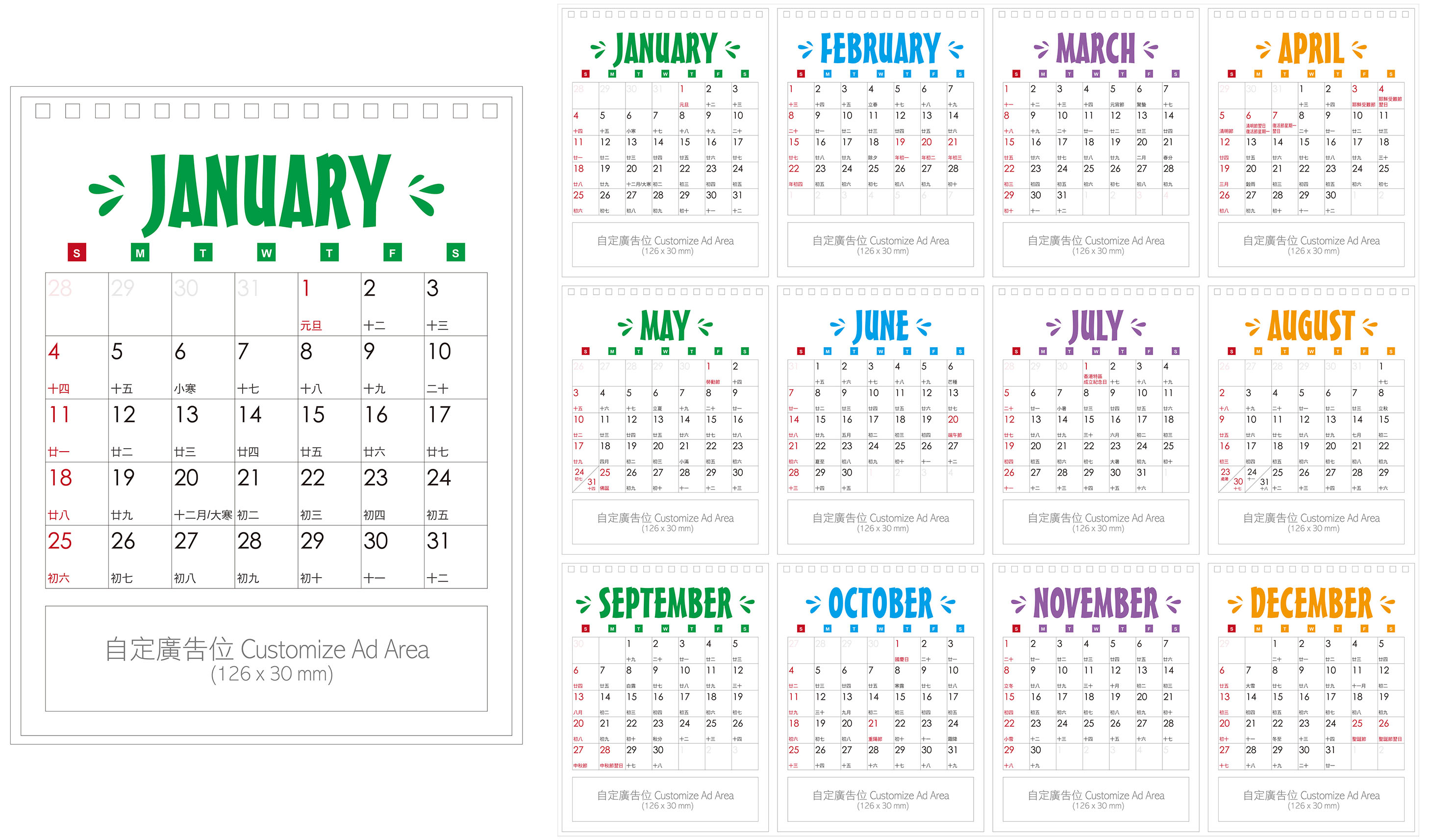 Desk Calendar Printables : Desk calendar e card just b use