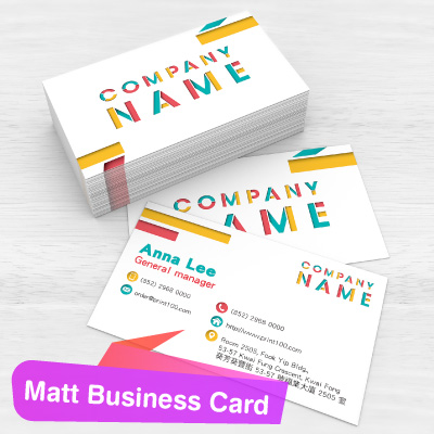 Matt Laminated Business Card