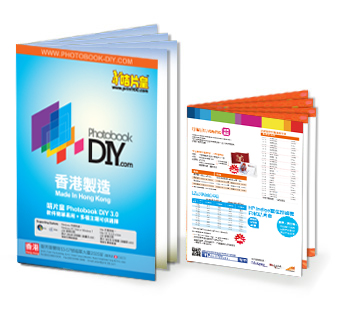Digital Print Full Color Saddle Stitching Booklet