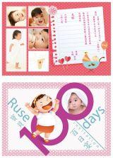 Baby 100 Days Celebration, 設計, 免費模板
